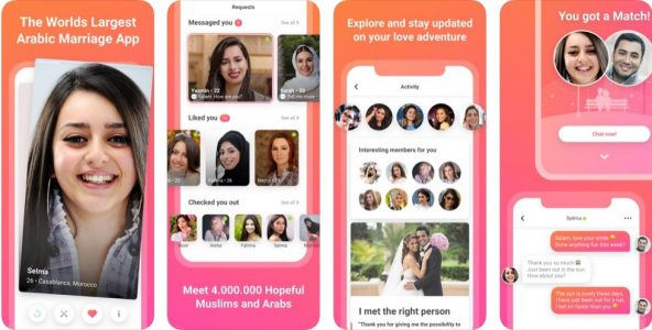 برنامج Soudfa أكبر برنامج عربي للزواج في الوطن العربي