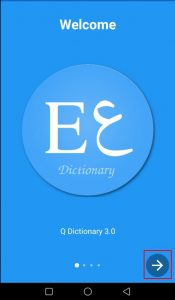 تطبيق قاموس انجليزي عربي بدون إنترنت