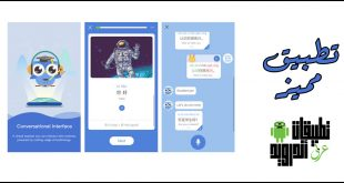 تطبيق Learn Chinese