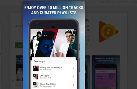 تحميل تطبيق Google Play Music