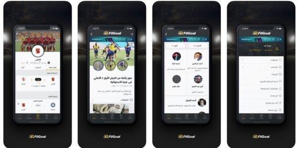 افضل تطبيق لمتابعة الدوري السعودي