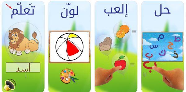 برامج اطفال تعليمية بالصوت والصورة