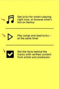 برنامج إضافة كلمات الأغاني