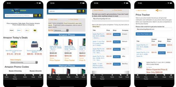 برنامج مقارنة أسعار السوبر ماركت