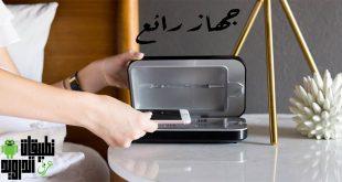جهاز PhoneSoap